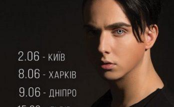 """Украинский певец MELOVIN рассказал, что с ним будет после """"Евровидения"""""""