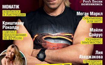 Олег Винник появился на обложке известного глянца