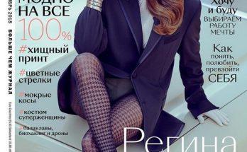 Ведущая Регина Тодоренко снялась для российского журнала