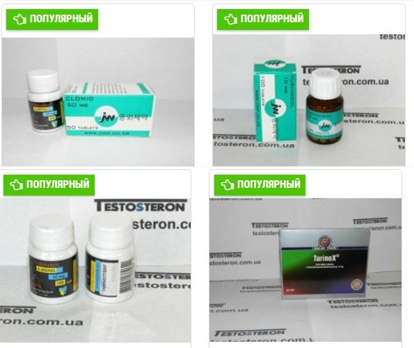 Туринабол. Инструкция и описание препарата