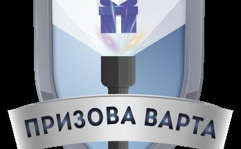 Кто и где выигрывает призы в Украине: проверяет Призова Варта