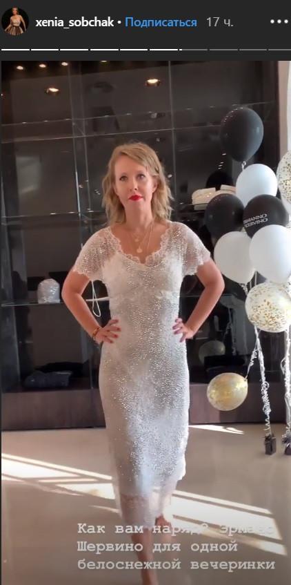 Ксения Собчак примеряет белоснежное платье
