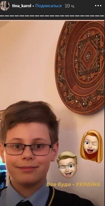 Тина Кароль поделилась трогательной фотографией своего сына
