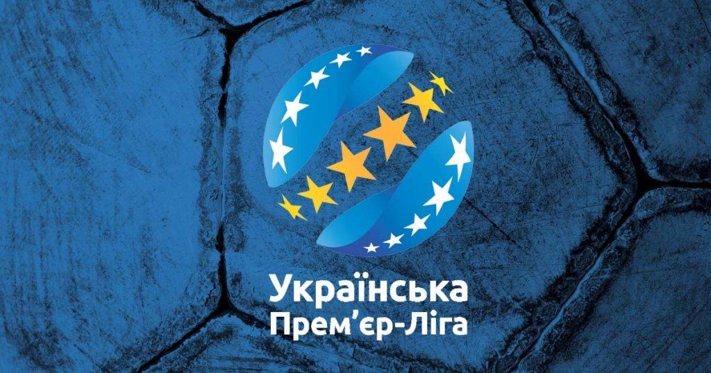 Скандал в украинской Премьер-лиге