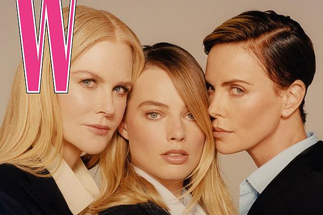 Николь Кидман, Марго Робби и Шарлиз Терон снялись в фотосессии для W Magazine