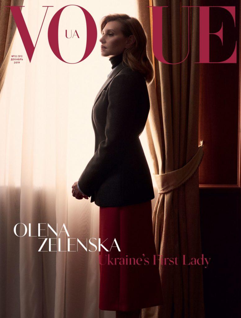 Первая леди Украины украсила обложку декабрьского номера Vogue
