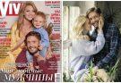 Актриса «Дизель Студио» Яна Глущенко показала редкое фото с мужем