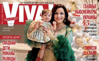Наталья Холоденко с дочкой снялась для обложки украинского глянцевого издания