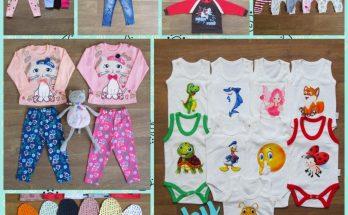 Детская одежда, детский трикотаж – интернет-магазин