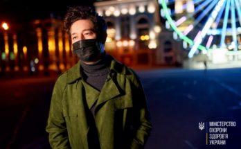 Украинские звезды снялись в ролике о борьбе с коронавирусом