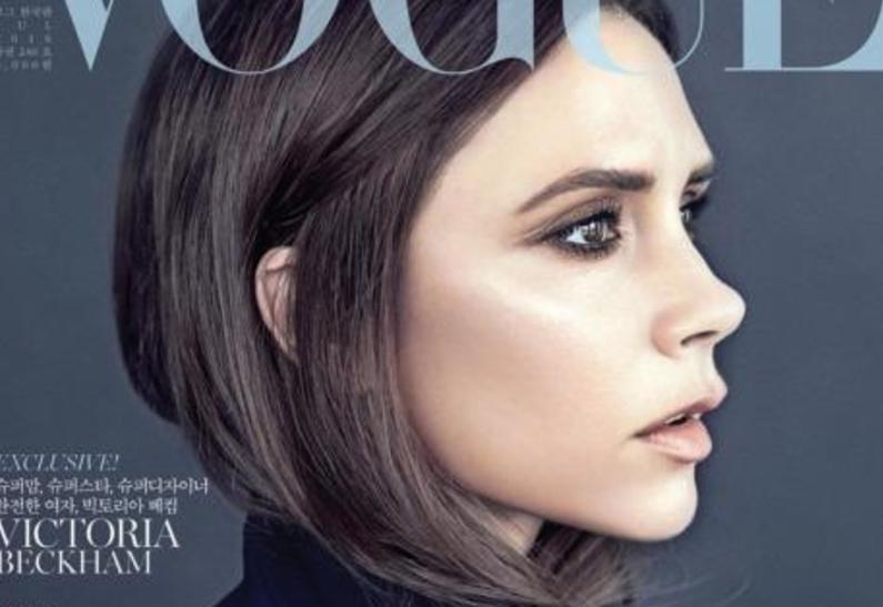 Виктория Бекхэм в мини-платье снялась для обложки Vogue