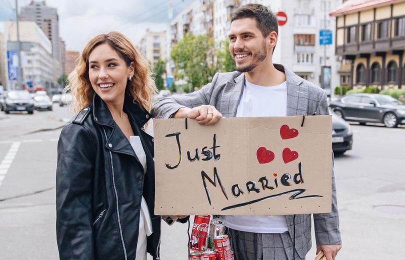 Даша Квиткова и Никита Добрынин стали мужем и женой