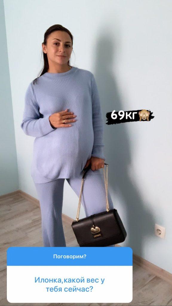 Илона Гвоздева рассекретила свой вес
