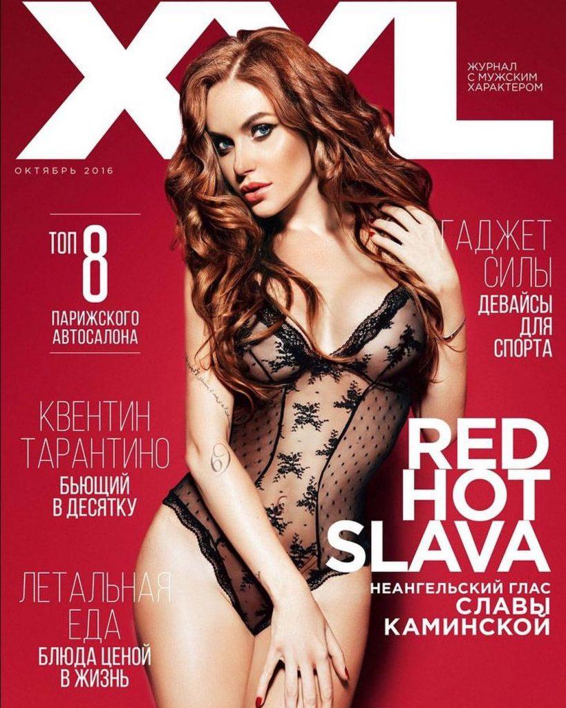 Слава Каминская показала фото 15-летней давности для обложек мужских журналов
