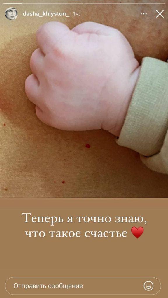 Макс Михайлюк и его девушка стали родителями: у пары родилась дочка, фото