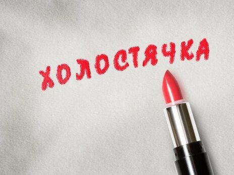 Стало известно имя главной героини шоу «Холостячка-2»