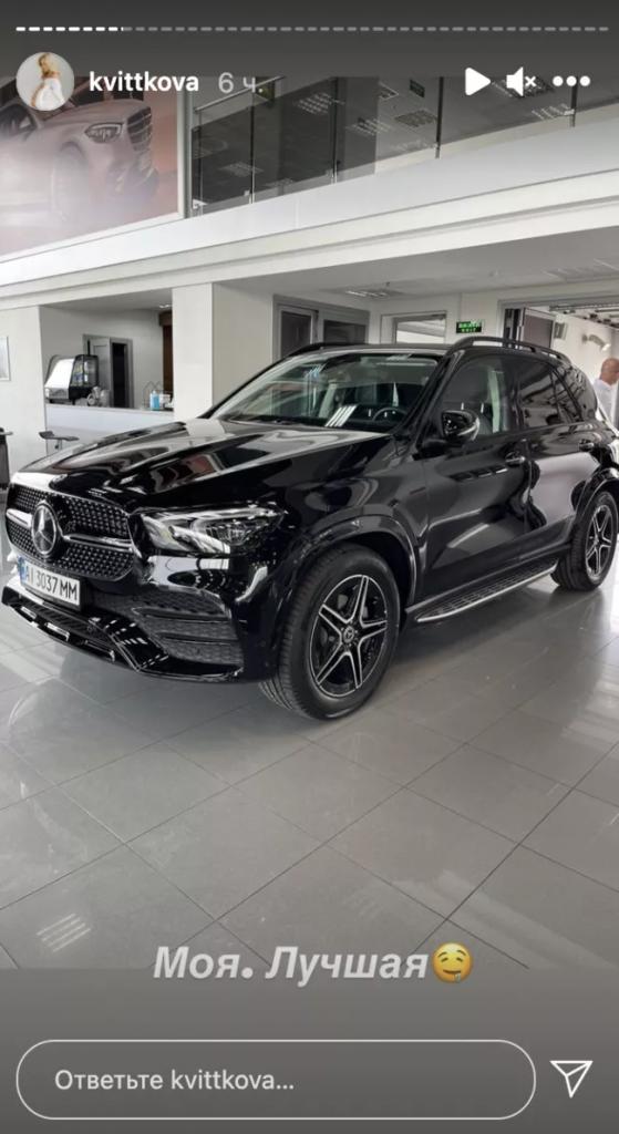 Даше Квитковой подарили авто за два миллиона гривен, фото