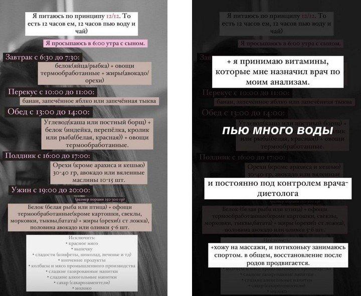 Даша Квиткова подробно рассказала о своих методах похудения