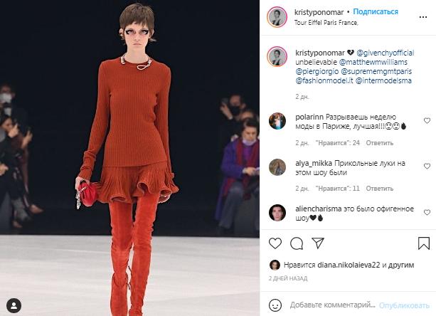 украинская модель вышла на подиум показа Givenchy с петлей на шее
