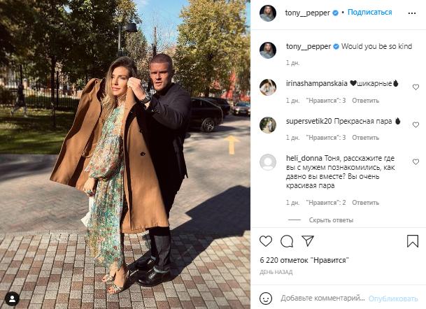 Тоня Паперная в платье от Ольги Сумской устроила фотосессию с мужем